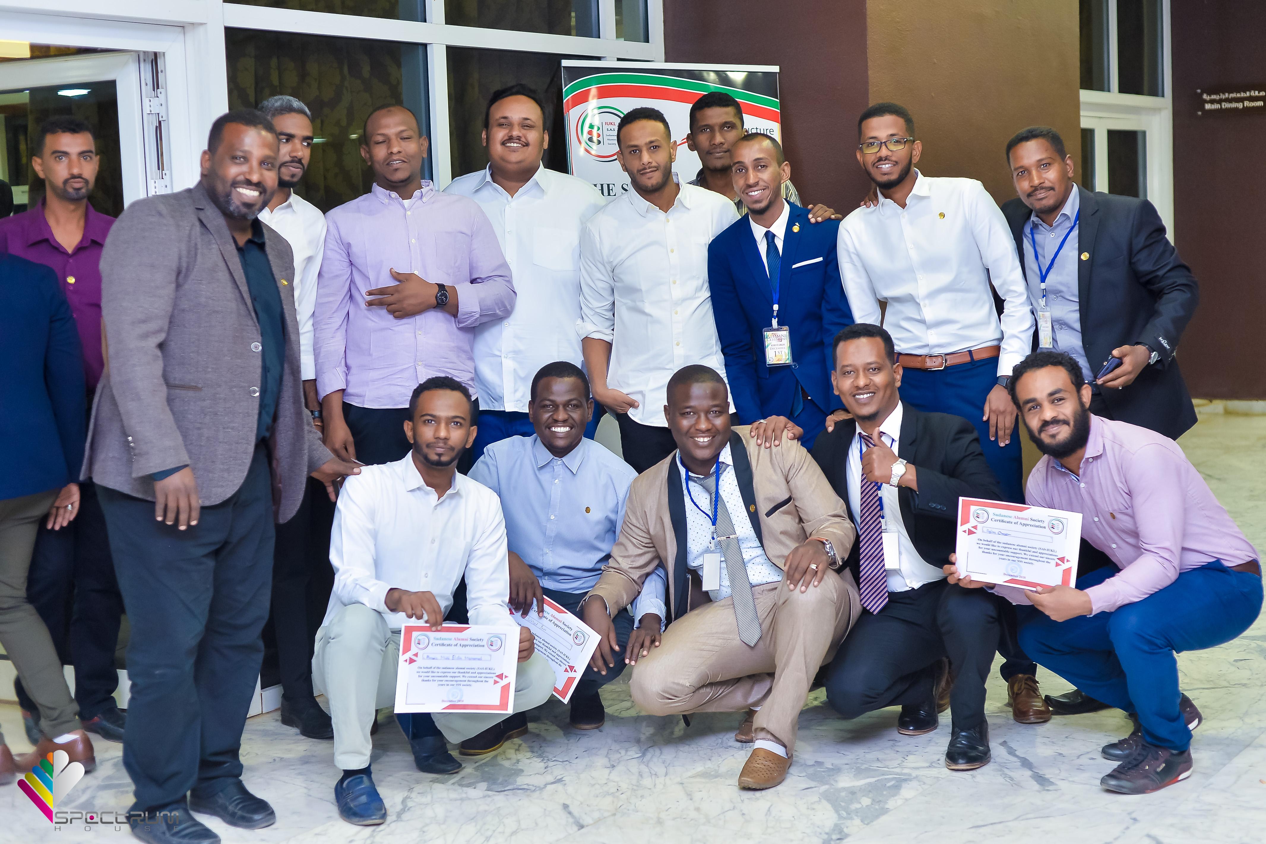 IUKL ALUMNI REUNION IN SUDAN