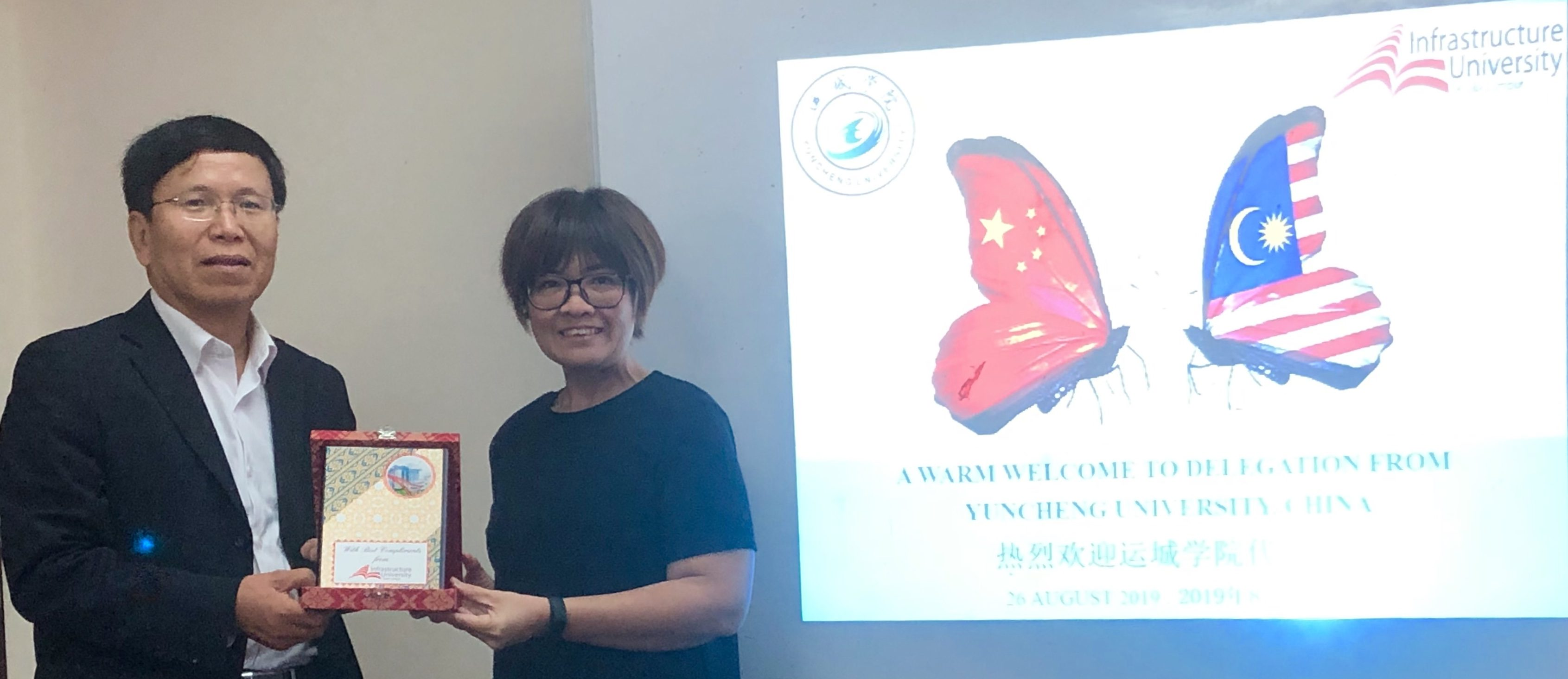 Visit from Yuncheng University (YCU), China