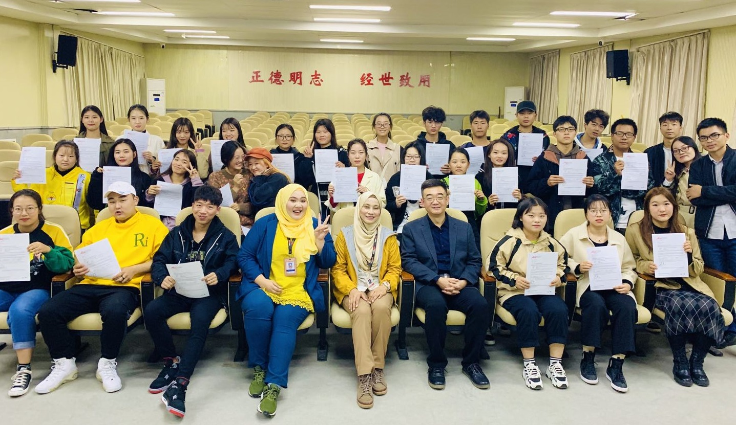 LECTURER AND STUDENT EXCHANGE PROGRAMME IN CHINA