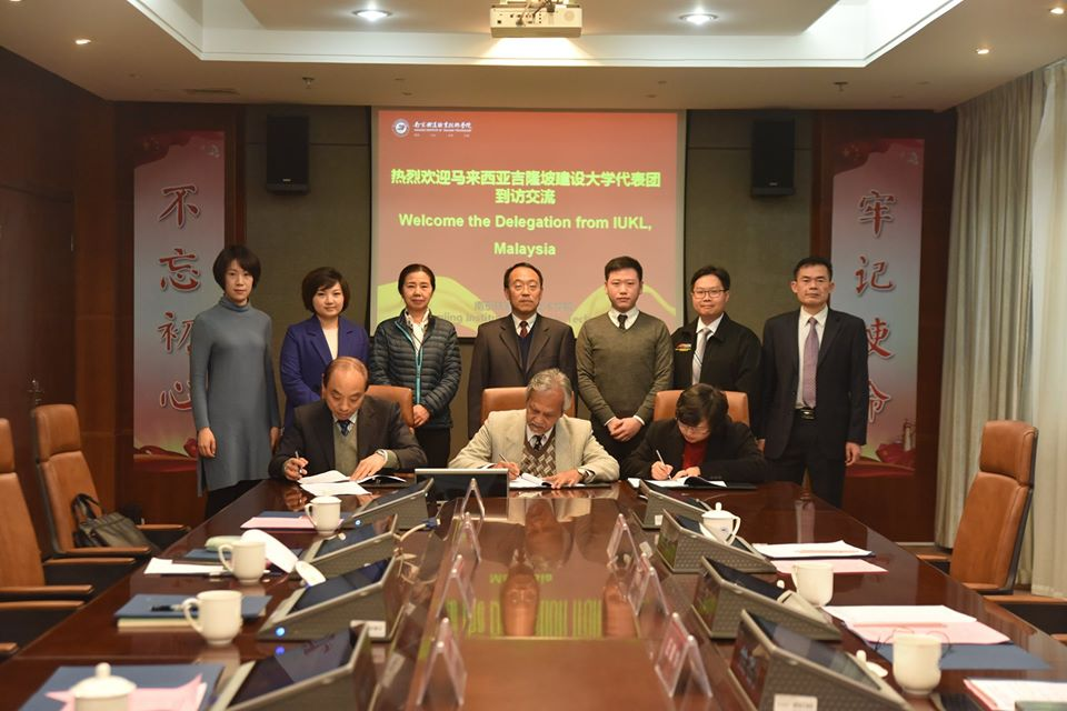 IUKL SIGNED MOA WITH NANJING INSTITUTE OF RAILWAY TECHNOLOGY AND GUANGDONG ZHUOYUE QIANCHENG EDUCATION SERVICES